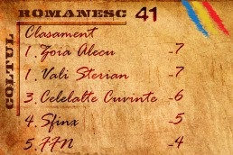 romanesc 41